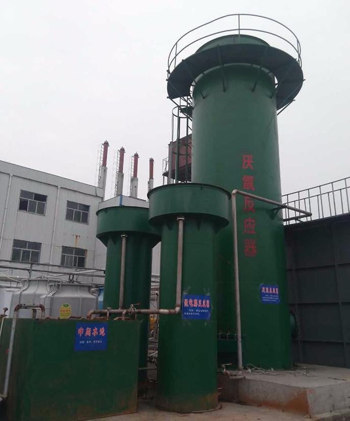 巨野众悦香料有限公司废水处理工程40m3/d